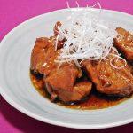 豚肉のコーラ煮・Simmered pork with Cola
