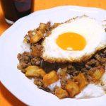 """美味しさ悶絶級⁉︎マカオ料理「ミンチ」・I made macanese """"minchee"""""""